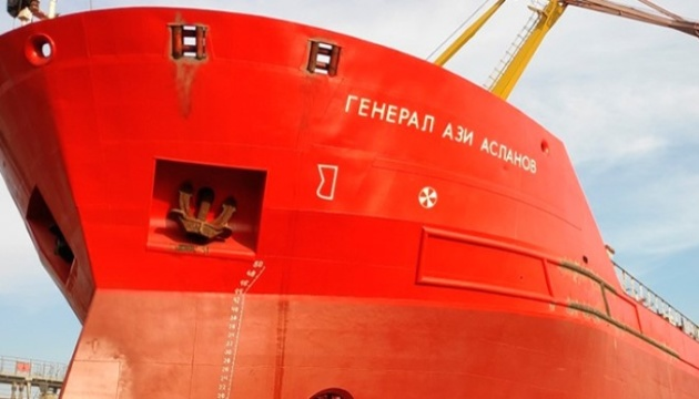 В Азовском море загорелся российский танкер