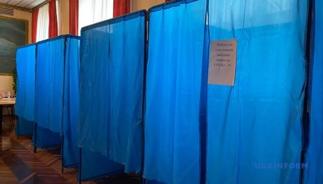 20% украинцев не пошли голосовать по состоянию здоровья – «Рейтинг»