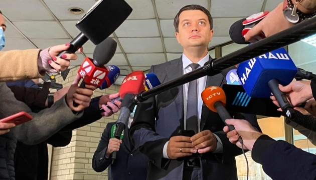 Razumkov: Health minister to report in Parliament on Friday