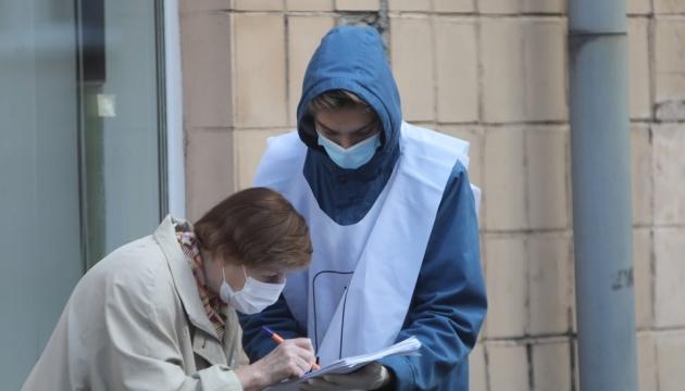 Понад 80% українців підтримують ідею довічного ув'язнення за корупцію — опитування Президента