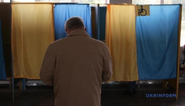 Во Львове в день голосования вычеркнули избирателей из списка - ОПОРА