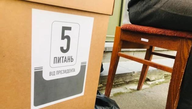 Опитування Зеленського: «Слуга народу» прокоментувала знайдені на смітнику бланки