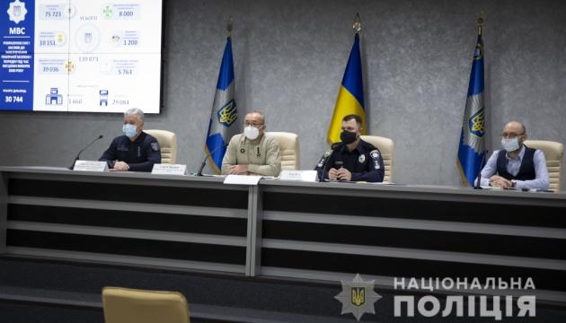 Поліція зафіксувала канали у соцмережах, де пропонують продаж та купівлю голосів