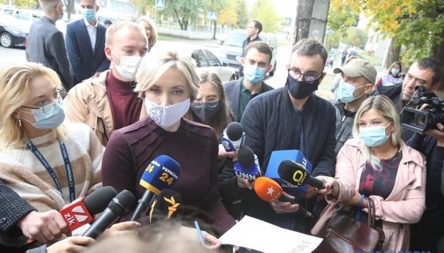 Написати заяву про звільнення Авакову запропонував Президент – Верещук