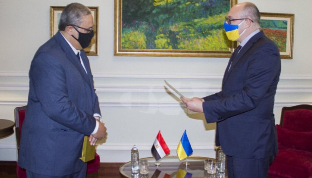 New Egyptian ambassador presents copies of credentials at Ukrainian Foreign Ministry