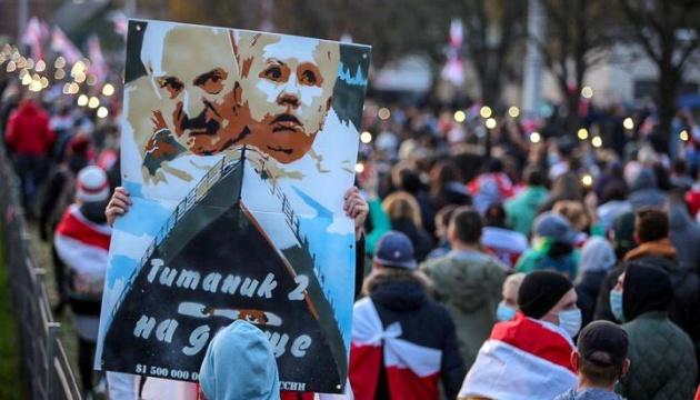 В Минске задержали швейцарскую журналистку и более 30 протестующих