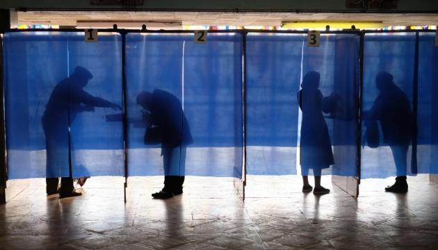 Embajadores de los países del G7 elogian la organización de las elecciones locales en Ucrania
