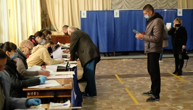 UWC publishes preliminary observations of its mission on election day in Ukraine