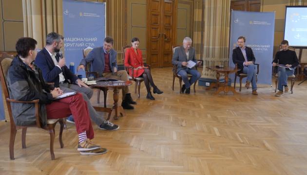 Метою держави має бути щастя для кожного українця – учасники Національного круглого столу