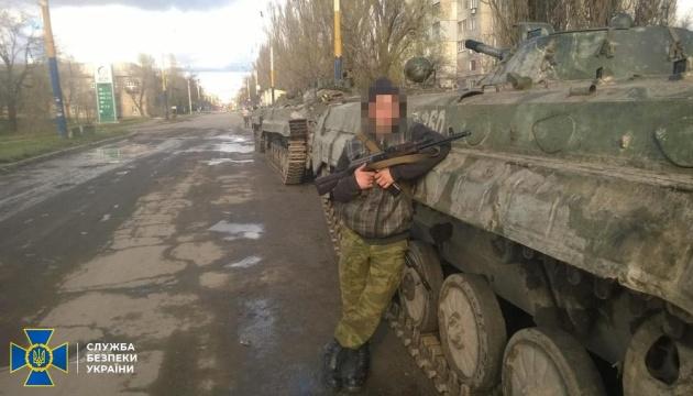 Контррозвідка СБУ затримала бойовика «ЛНР»