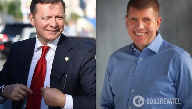 Ляшко проиграл довыборы в Раду - ЦИК обработала 99,49% протоколов