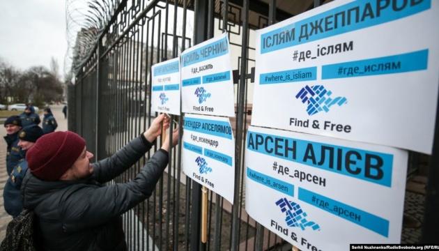 У Києві під посольством РФ нагадали про зникнення і викрадення в Криму