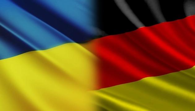 Міноборони України та ФРН проведуть наступного року понад півсотні спільних заходів