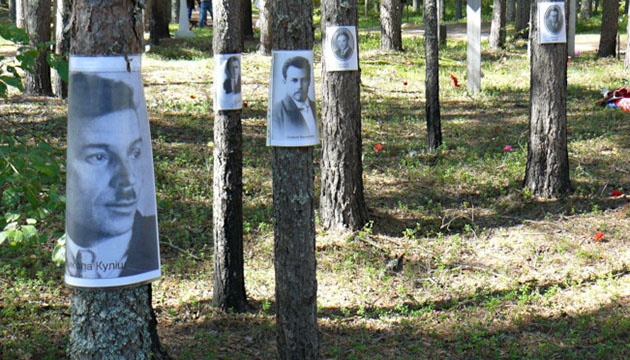 Сегодня годовщина начала расстрелов украинской элиты в урочище Сандармох
