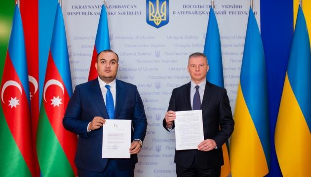 В Азербайджані відкривається перше почесне консульство України