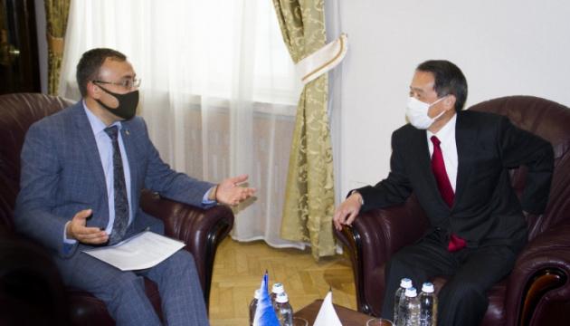 Украина и Япония обсудили совместные шаги к свободному от ядерного оружия миру