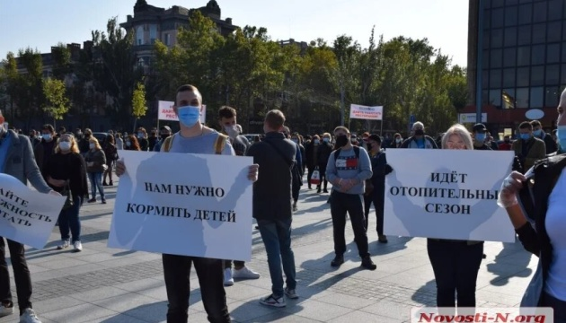 У «червоному» Миколаєві протестують через посилення карантину