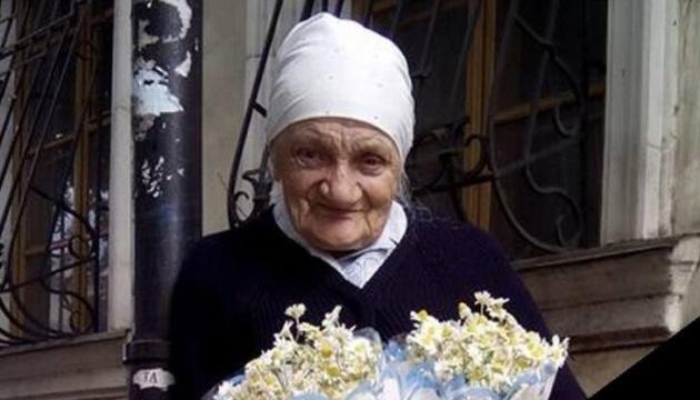 У Дніпрі попрощалися з волонтеркою бабусею Лю