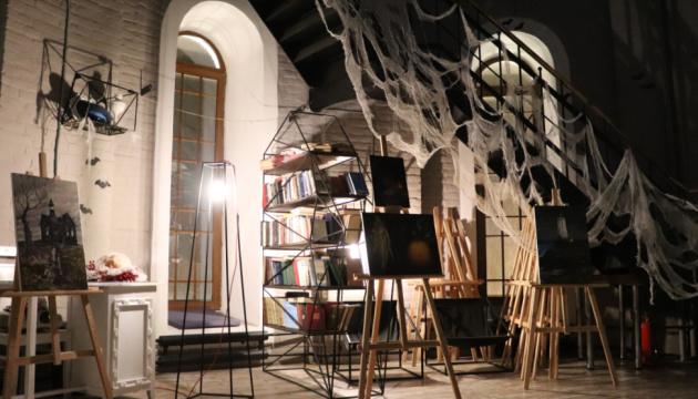 Геловін-2020: Маріупольська «Вежа» обросла павутинням