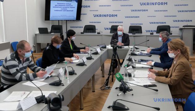 Презентація видання Центру Разумкова