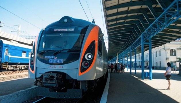 Ukraine, Korea discuss cooperation in development of high-speed rail