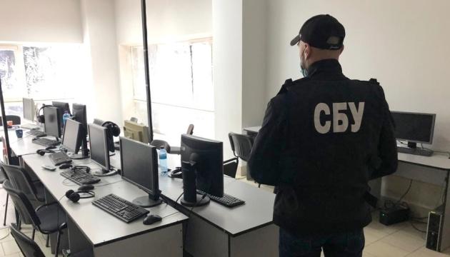 CБУ блокувала ще два колцентри, які обкрадали банківські рахунки