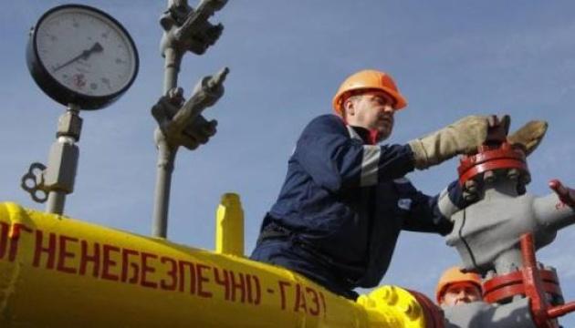 """Почему топливо от газсбытов на 20-40% дороже, чем у """"Нафтогаза"""""""