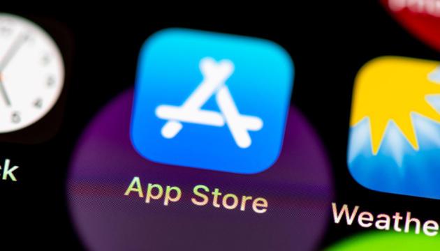 В App Store з'явилась бета-версія супутникового інтернету Starlink