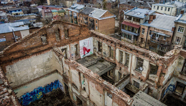 Архітектурна катастрофа в центрі Харкова