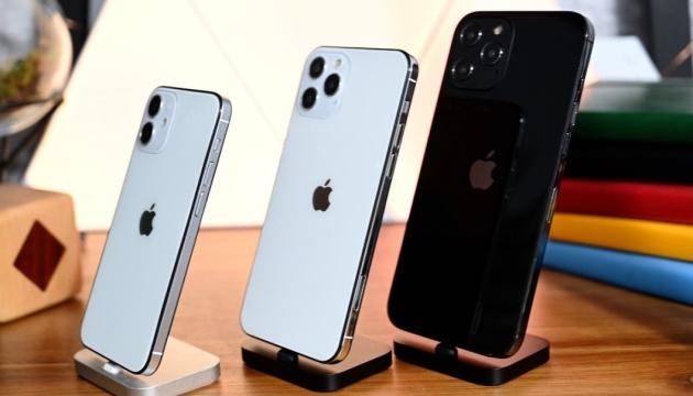 iPhone в Україні дешевше ніж в Італії, і трохи дорожче ніж в Німеччині