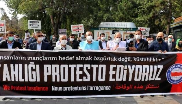Акції протесту через заяви Макрона щодо ісламу пройшли у Туреччині