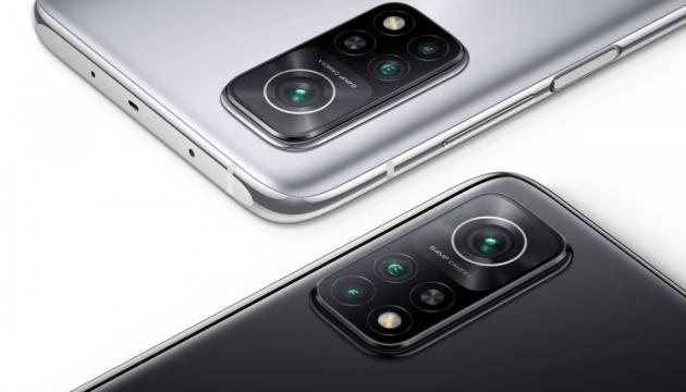 Xiaomi представила смартфон із чотирма камерами