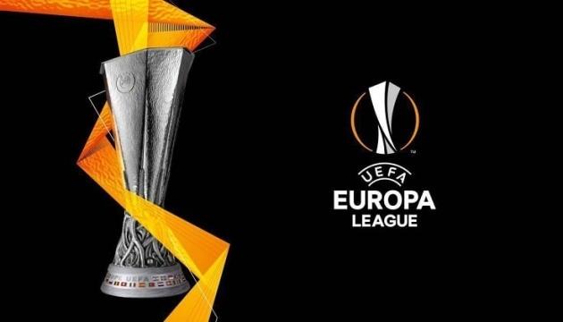 Украинского арбитра назначили на матч группового раунда Лиги Европы