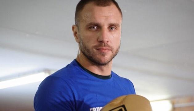 Бокс: Максим Бурсак проведе бій за титул чемпіона Європи