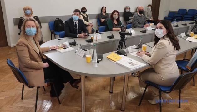 В Украине создали виртуальный музей бортничества