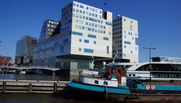«Скіфське золото»: суд в Амстердамі ухвалить рішення щодо відводу судді
