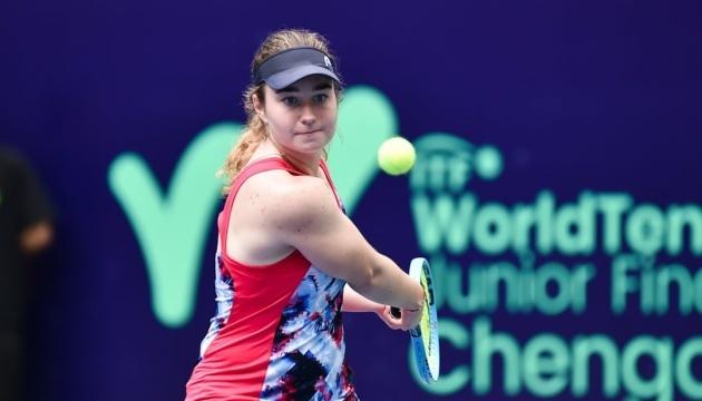 Дар'я Снігур програла Рузе на турнірі ITF у Стамбулі