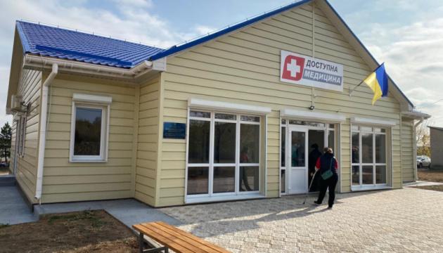 В прифронтовой Старогнатовке на Донетчине открылась новопостроенная амбулатория