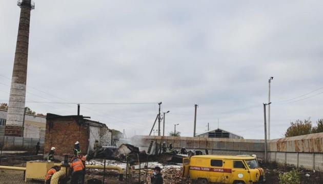 Из-за взрыва под Харьковом отключат газ в десяти населенных пунктах