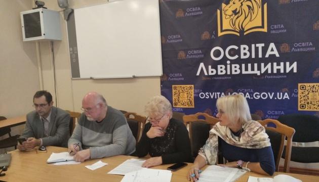 У Лвівській ОДА обговорили освітні потреби закордонних українців