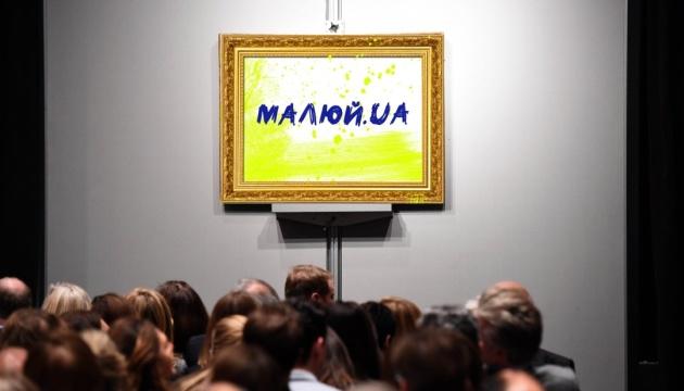 У Чорногорії пройде виставка українських художників МАЛЮЙ.UA