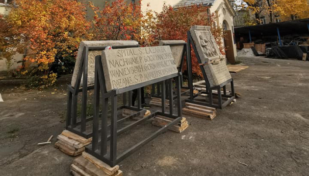 У Львові відреставрували рельєфи костелу святого Лазаря ХVІІ століття