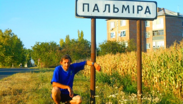 Черниговский путешественник пешком пересек Украину с севера на юг
