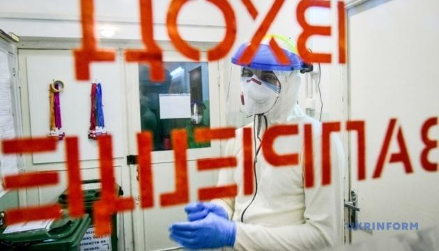 Минздрав переформатирует областные лабцентры в центры по контролю болезней
