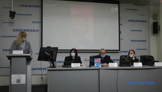В Киеве презентовали «Руководство юным журналистам»