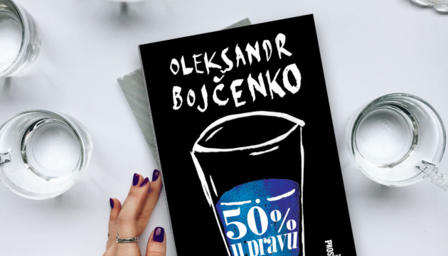 За кордоном побачили світ ще п'ять українських книжок