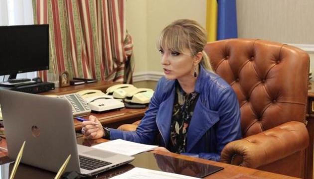 Буславец объяснила, как будут закрывать шахты в Украине