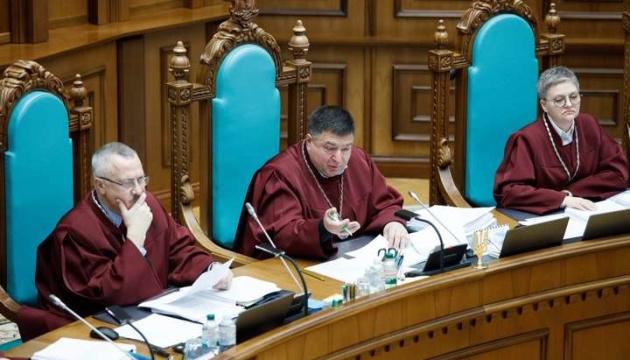 Глава КСУ обурився, що його не запросили на позачергове засідання Радбезу