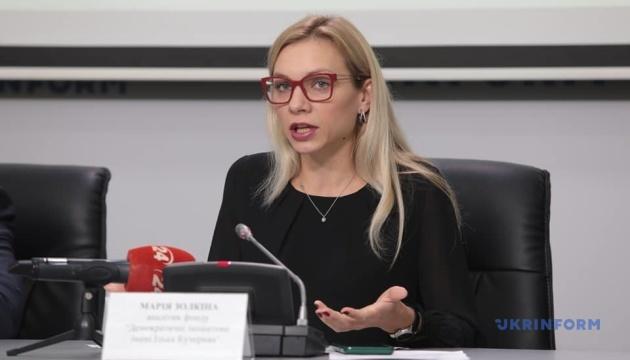 Украине стоит инициировать частичный пересмотр Минских соглашений - эксперт