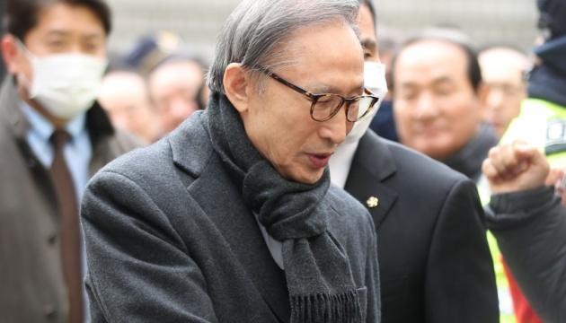 Экс-президент Южной Кореи таки отсидит 17 лет за коррупцию